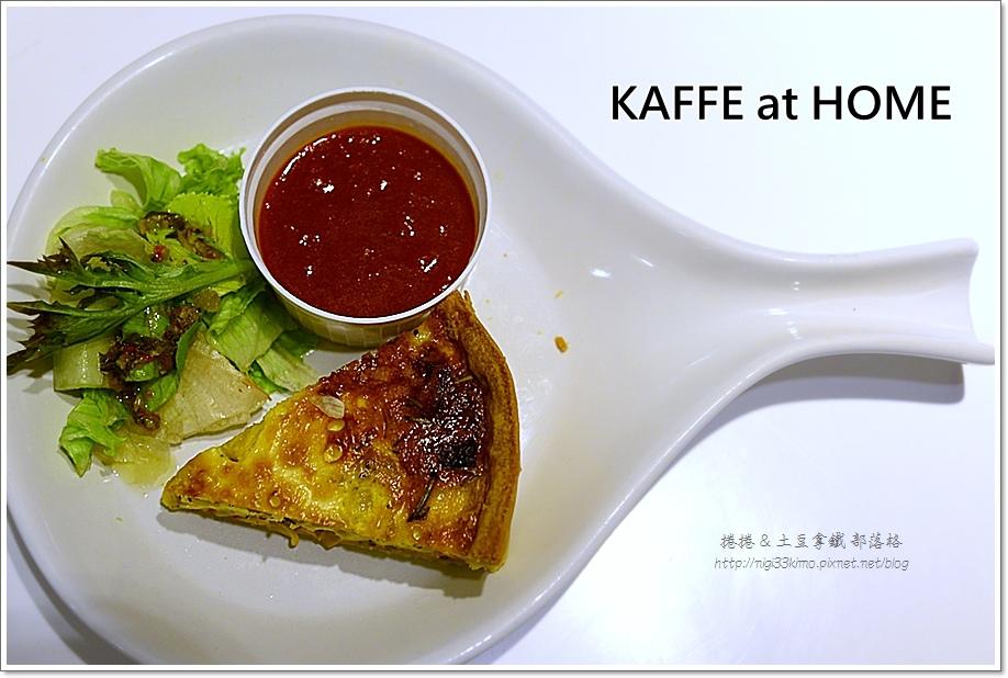 KAFFE HOME 18.JPG