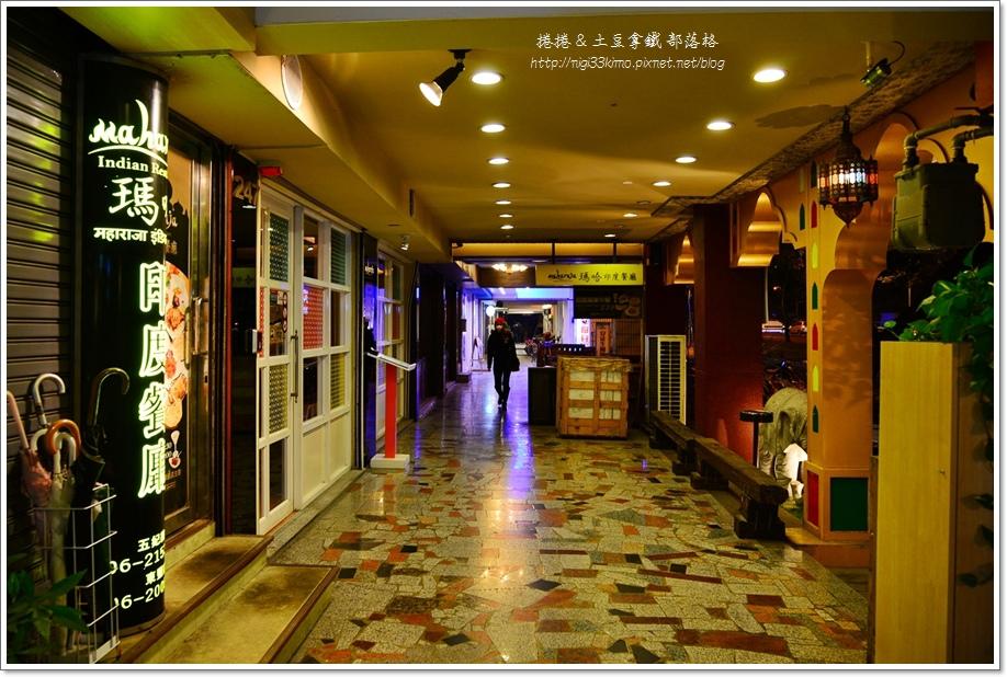 瑪哈印度餐廳05.JPG