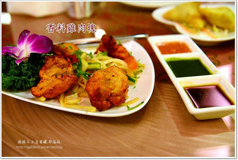 瑪哈印度餐廳12.JPG