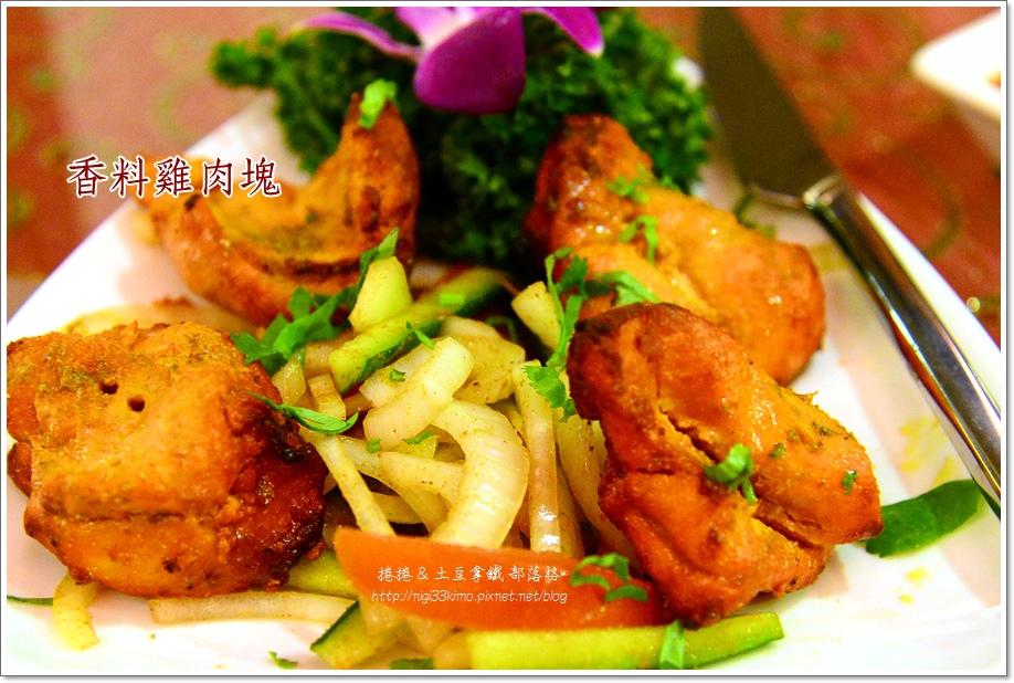 瑪哈印度餐廳13.JPG
