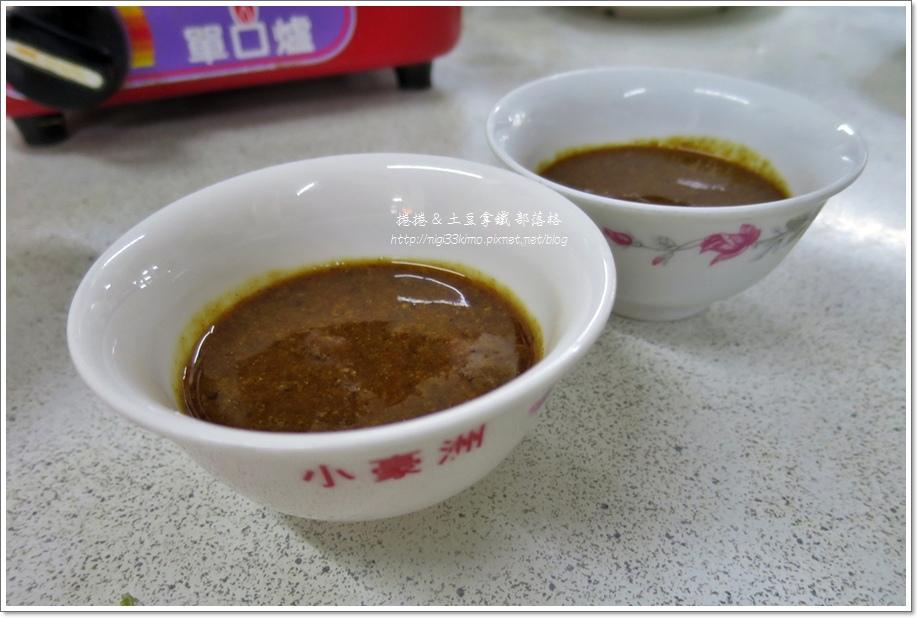 小豪洲沙茶爐12.JPG