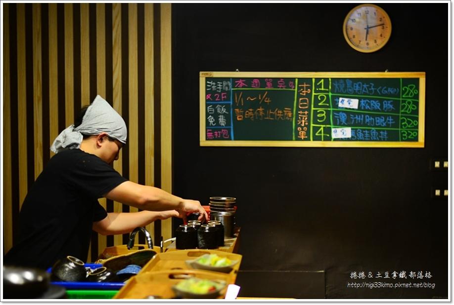 扶桑酒肆7.JPG
