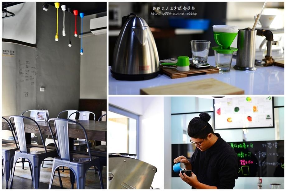 鼓豆咖啡11.jpg