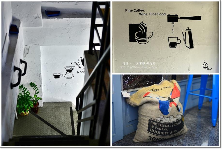 鼓豆咖啡12.jpg