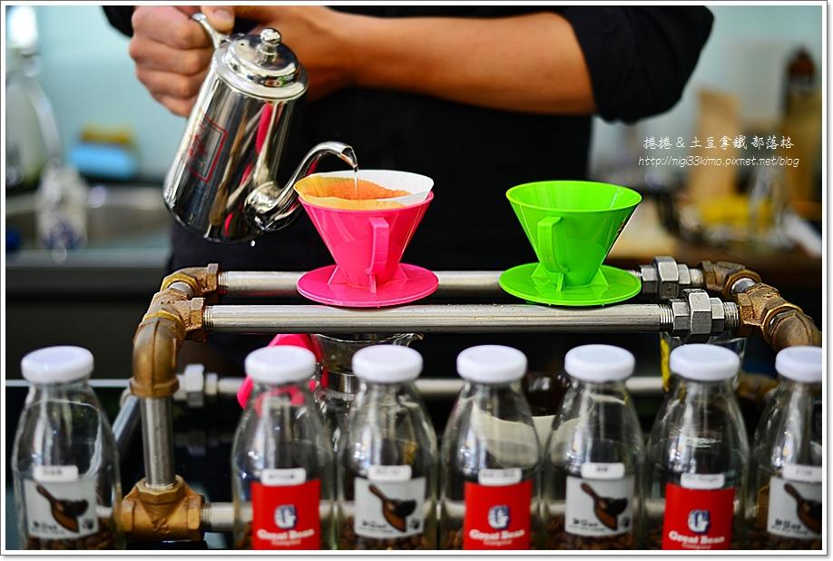 鼓豆咖啡15.JPG