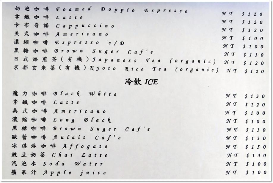 鼓豆咖啡19.JPG