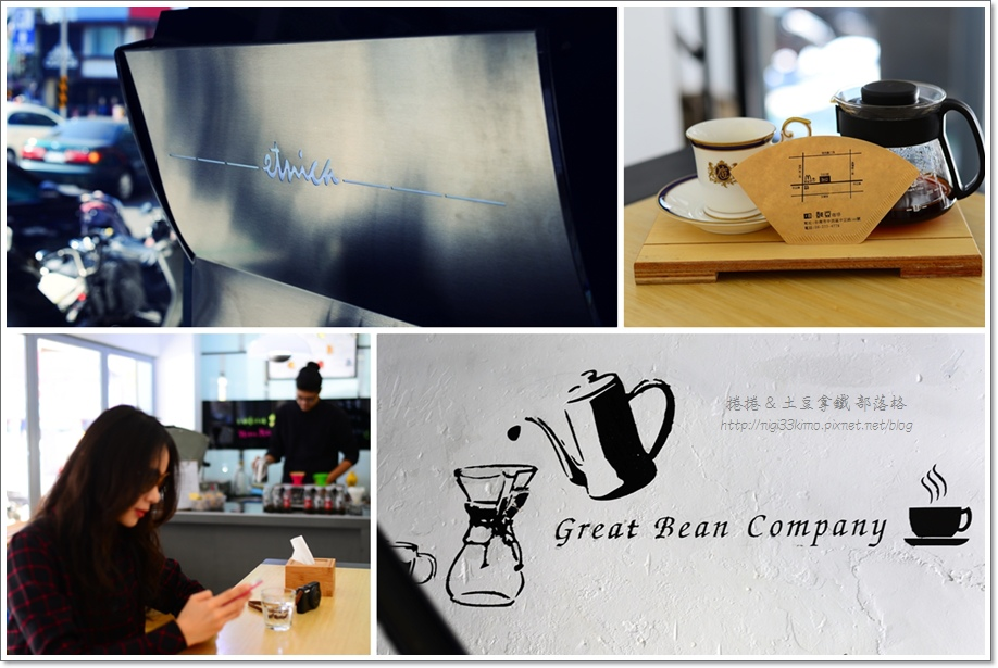 鼓豆咖啡22.jpg