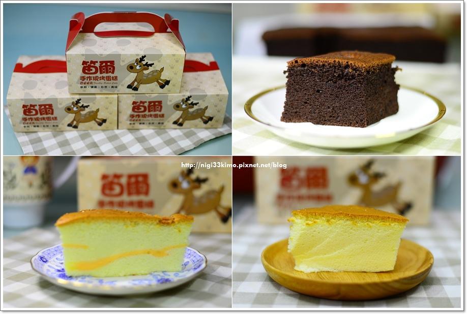 迪爾蛋糕15