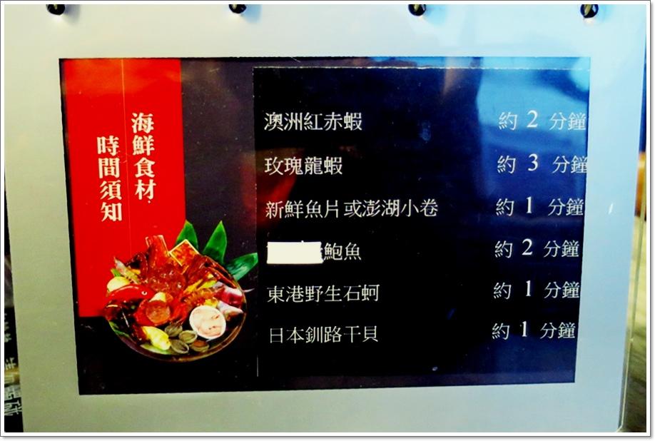 江戶龍鍋物24