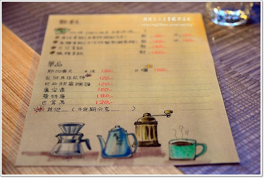 是吉咖啡09.JPG