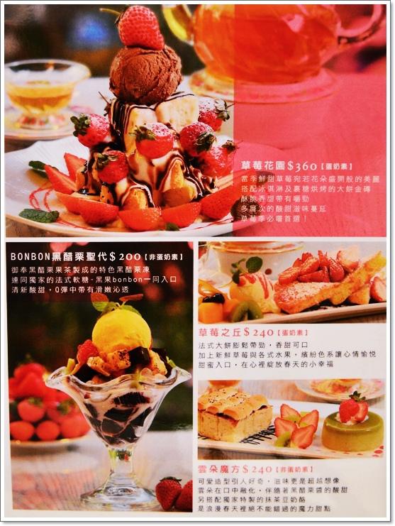 御奉小餐館4