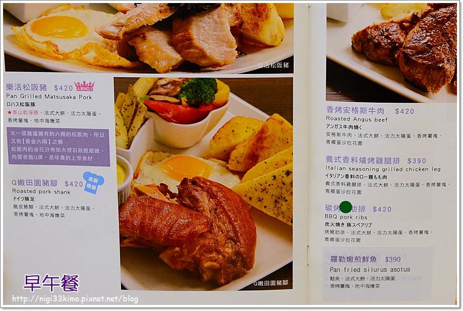 御奉小餐館5