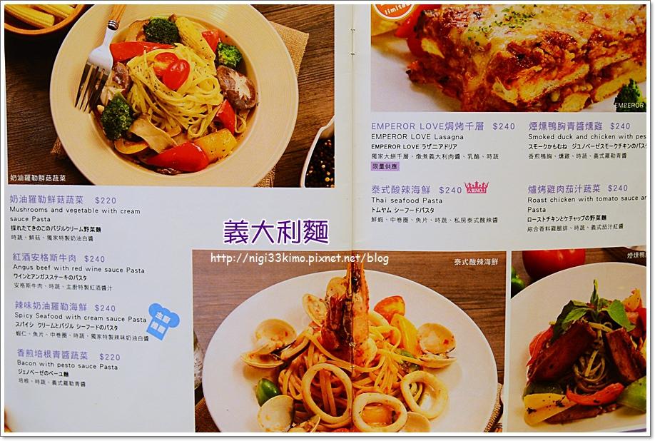 御奉小餐館6