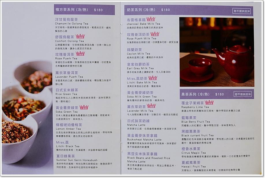 御奉小餐館7