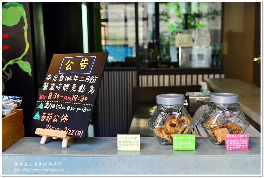 耶濃豆漿10.JPG