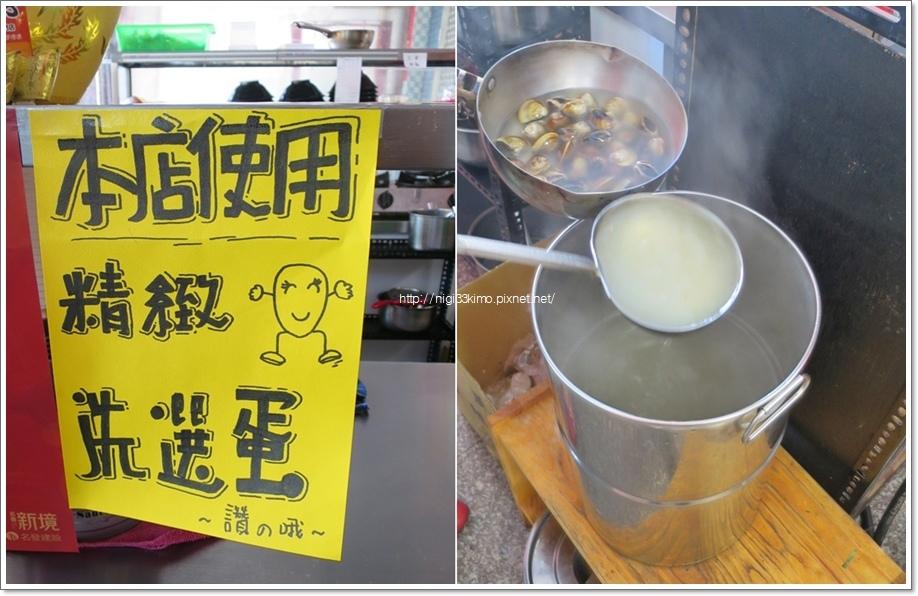 小栗子鍋燒8