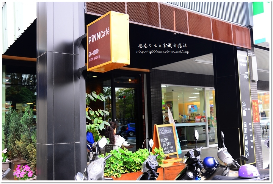PiNNCafe 02.JPG