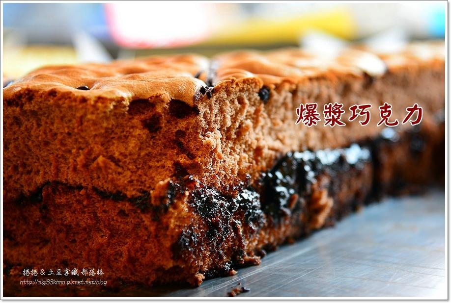 品銘蛋糕19.JPG