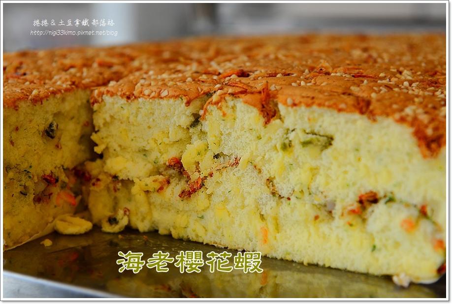 品銘蛋糕21.JPG
