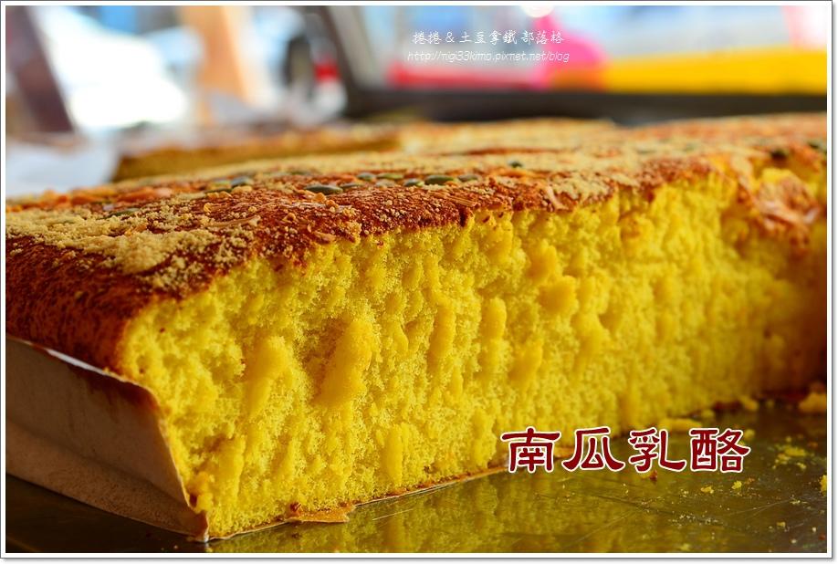 品銘蛋糕22.JPG