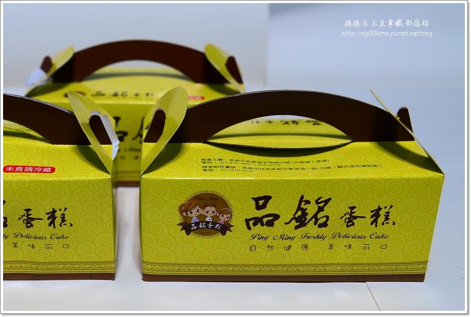 品銘蛋糕26.JPG