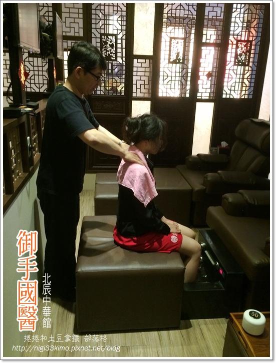 御手國醫中華館 (14).JPG