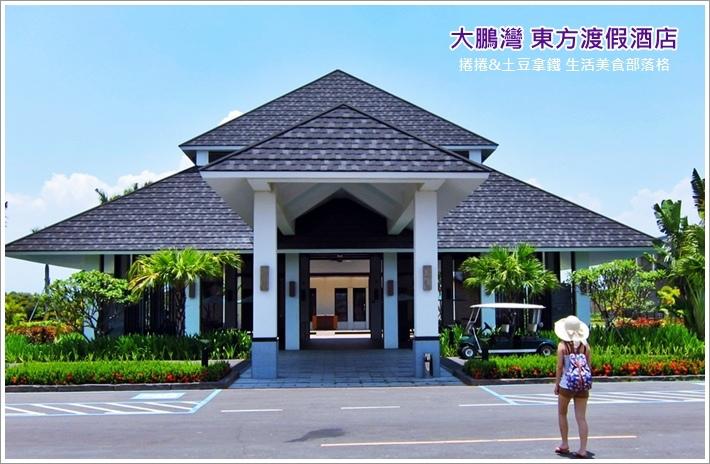 大鵬灣東方03.JPG
