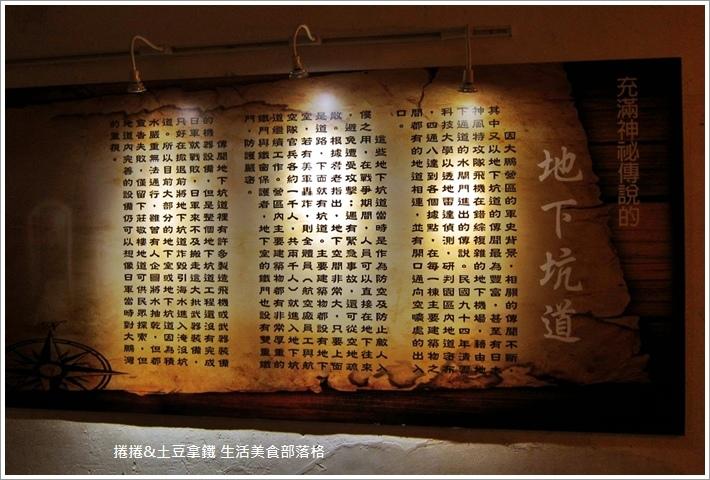 大鵬灣東方05.JPG