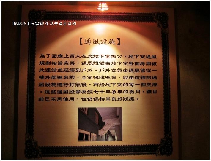 大鵬灣東方06.JPG