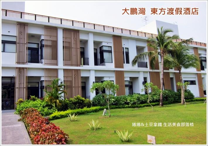 大鵬灣東方16.JPG
