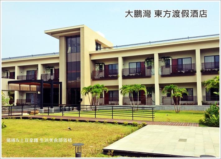 大鵬灣東方20.JPG