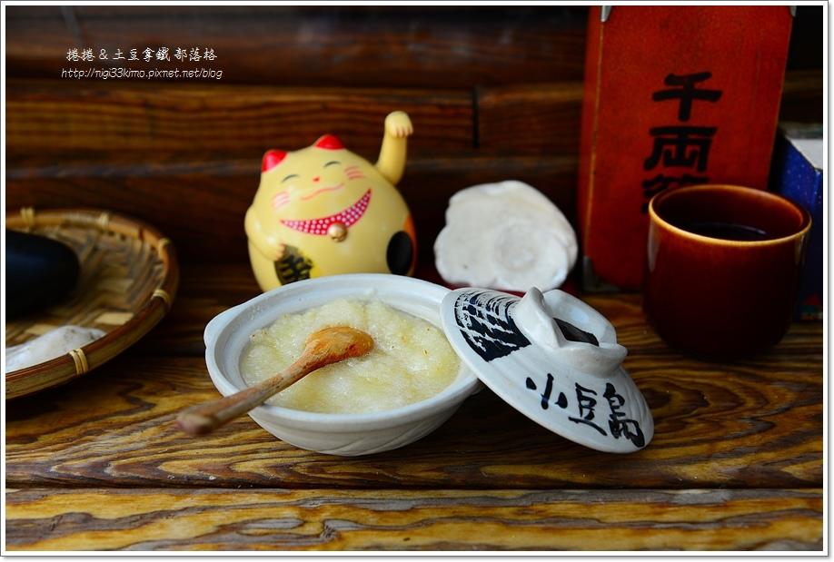 一碗豆腐06.JPG