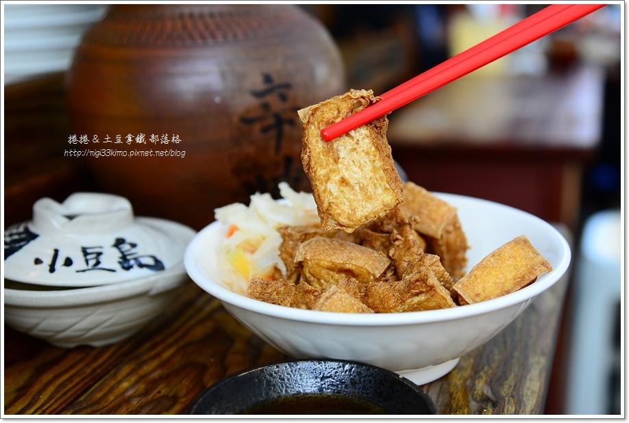 一碗豆腐12.JPG