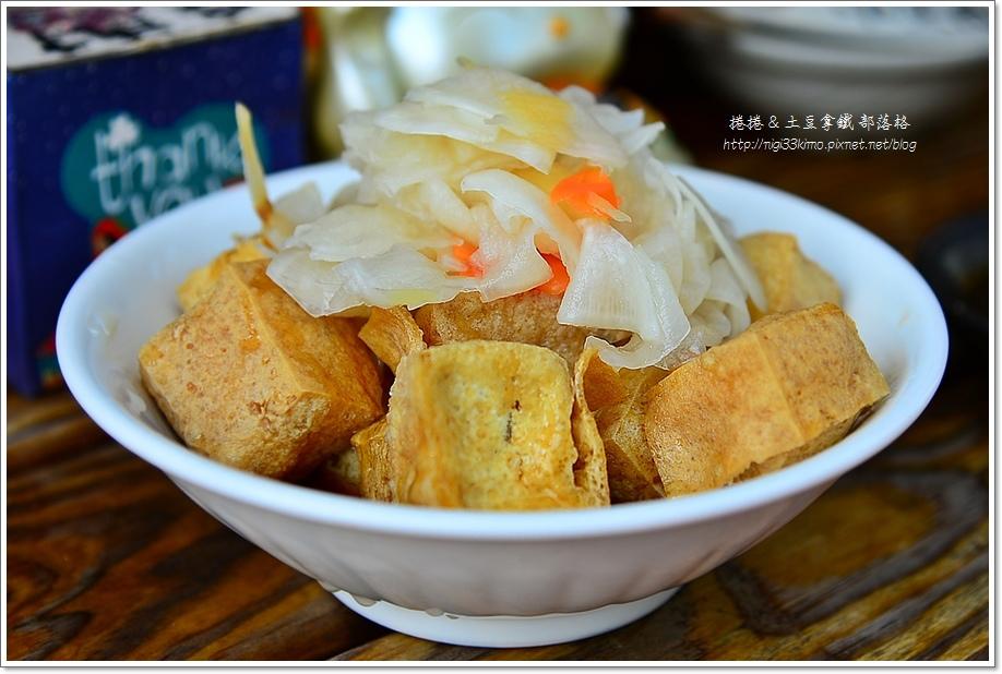 一碗豆腐13.JPG