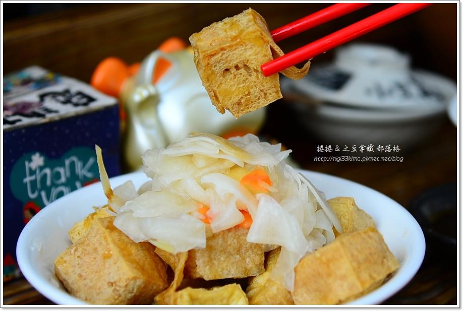 一碗豆腐14.JPG