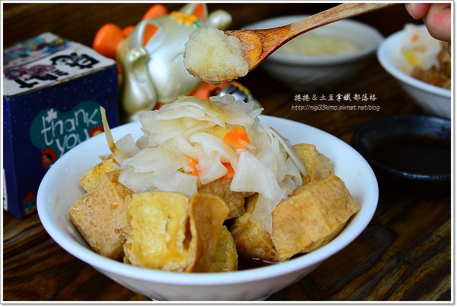 一碗豆腐15.JPG