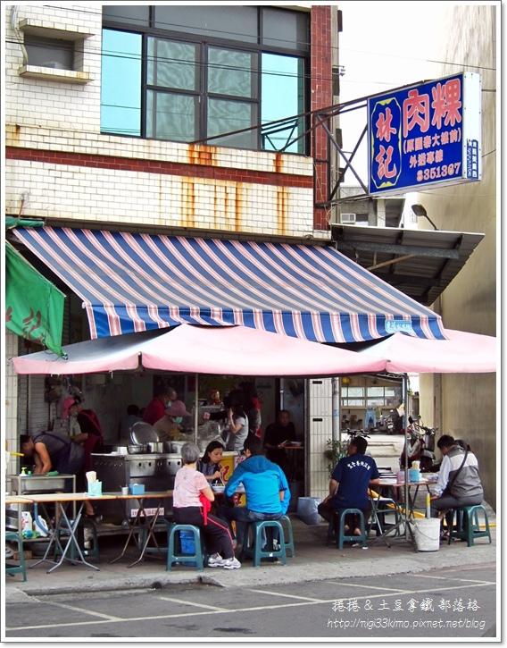 東港葉家肉粿11.JPG