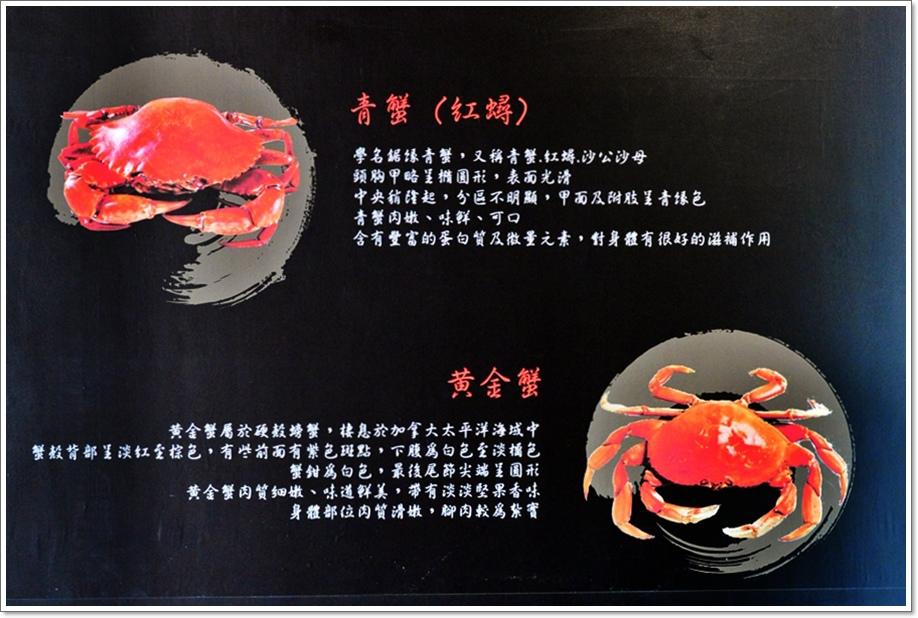 蟹皇宴22.JPG