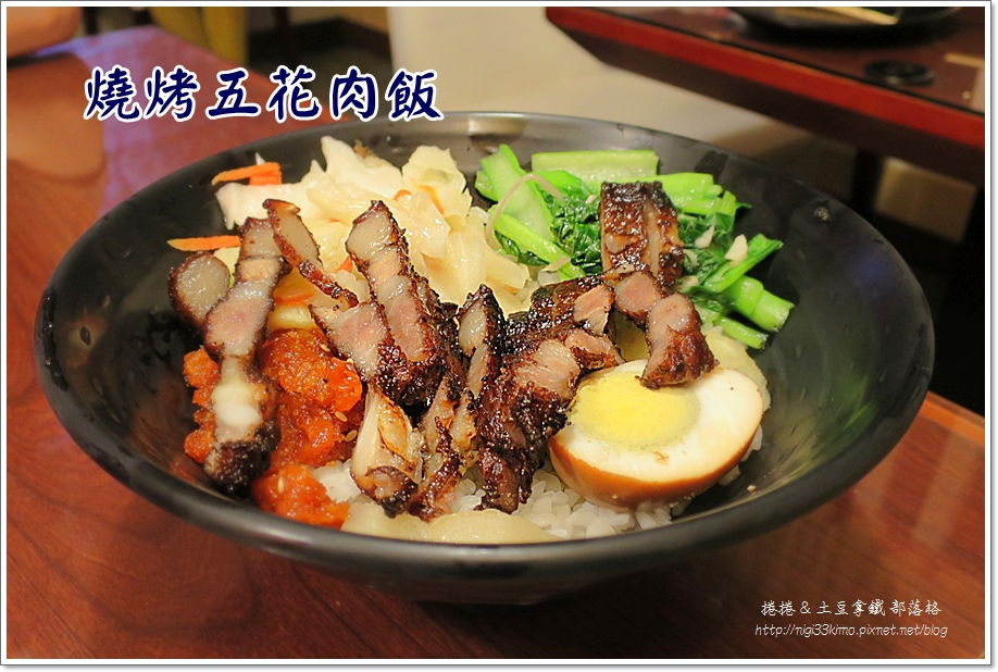 八葉燒烤雞腿飯08.JPG