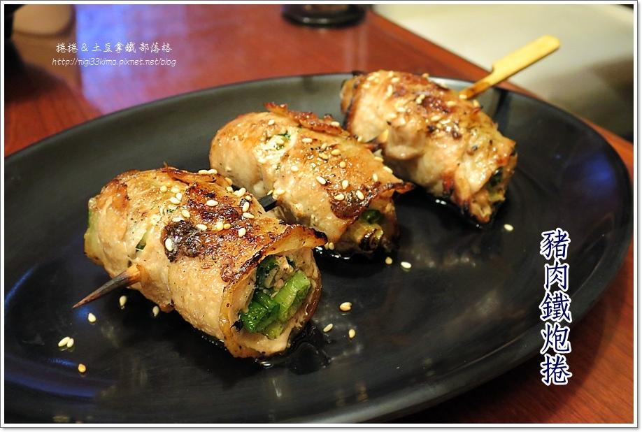 八葉燒烤雞腿飯10.JPG