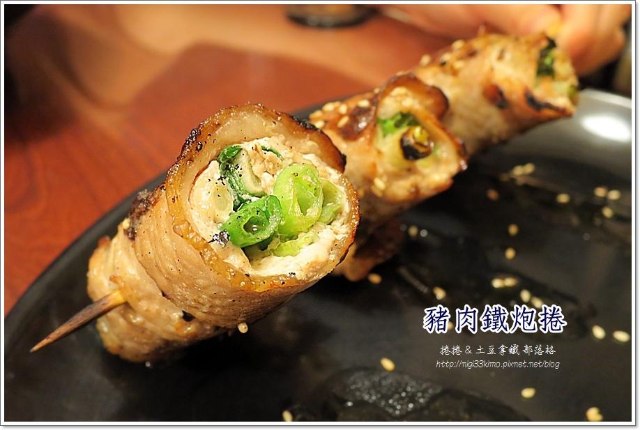 八葉燒烤雞腿飯11.JPG