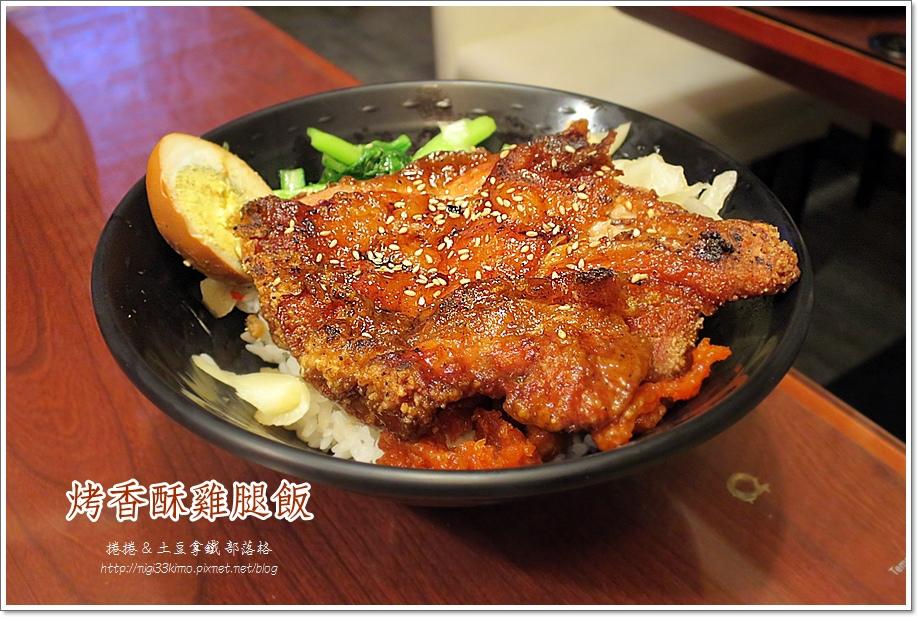 八葉燒烤雞腿飯13.JPG