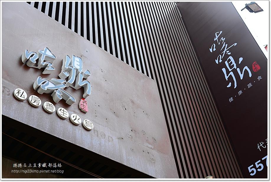 咕咚鼎03.JPG