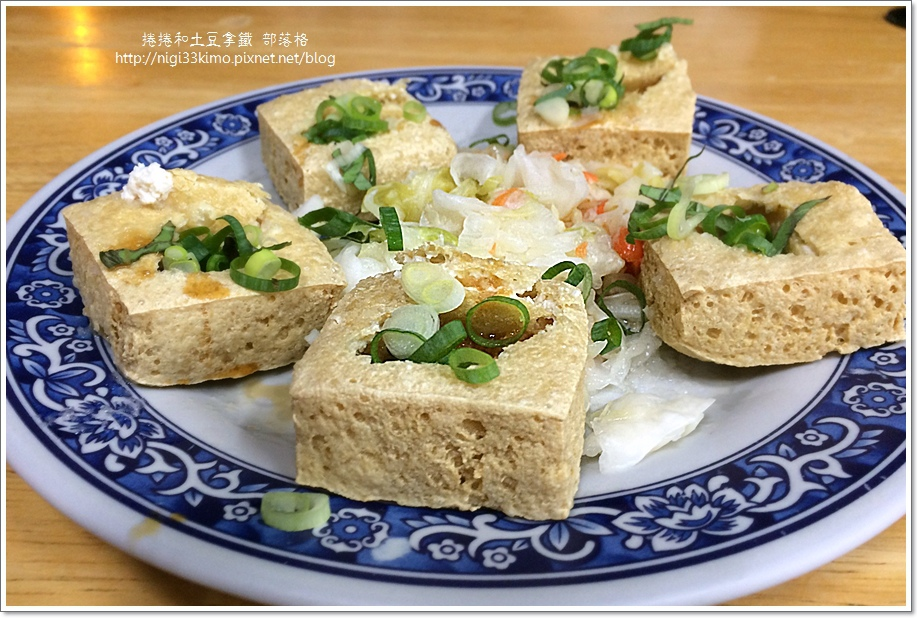 香味海產粥09.JPG