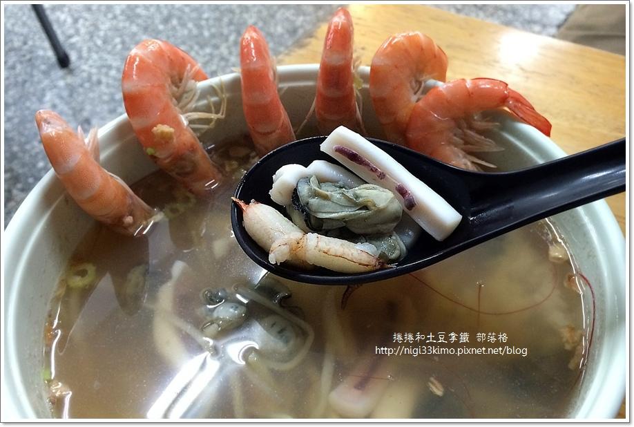 香味海產粥14.JPG