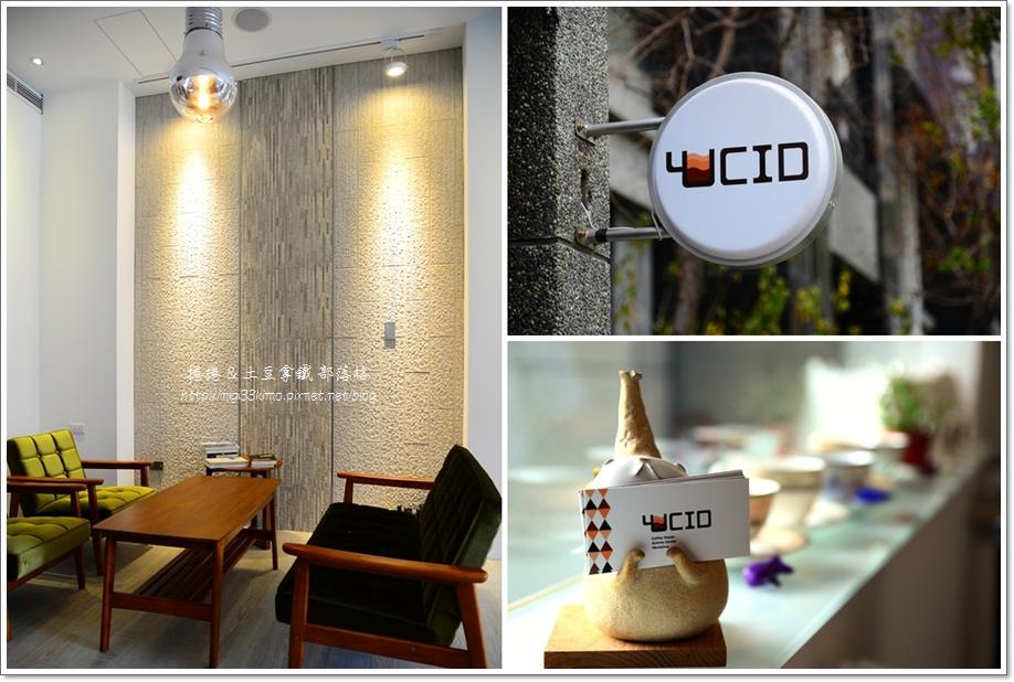 LUCID咖啡05.jpg