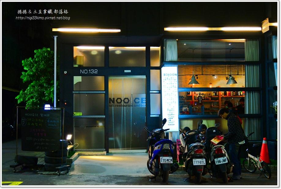 NOOICE餐酒館晚餐02.JPG