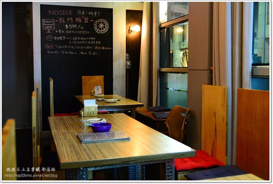 NOOICE餐酒館晚餐07.JPG