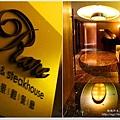 裕元映景觀餐廳31
