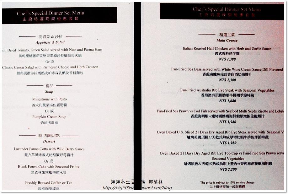 裕元映景觀餐廳32